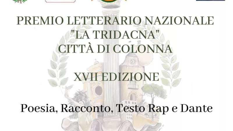 """Colonna, al via """"La Tridacna"""", il nuovo bando sulle poesie del 2021"""