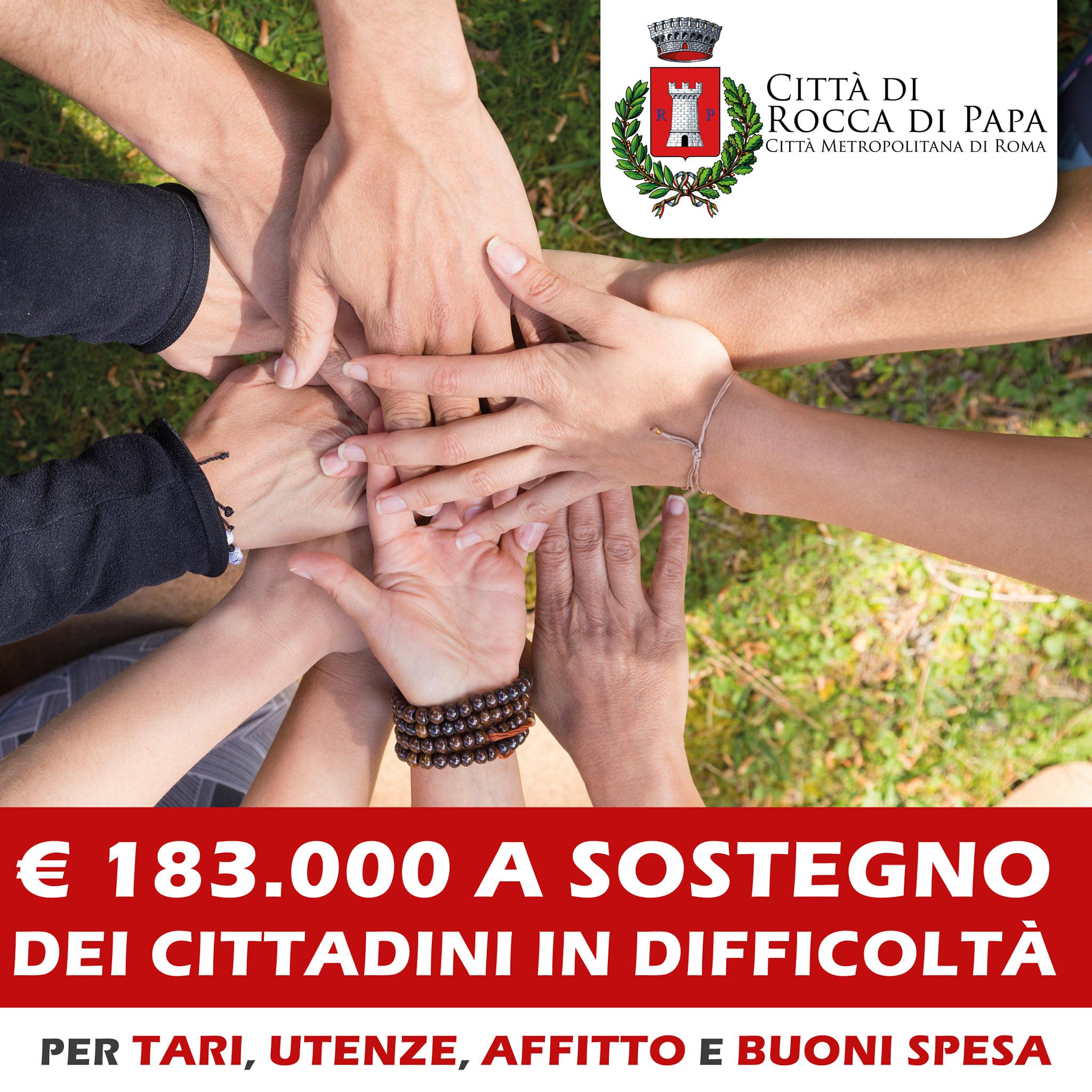 Rocca di Papa, stanziati €183.000 per  il pagamento delle tasse a famiglie in difficoltà