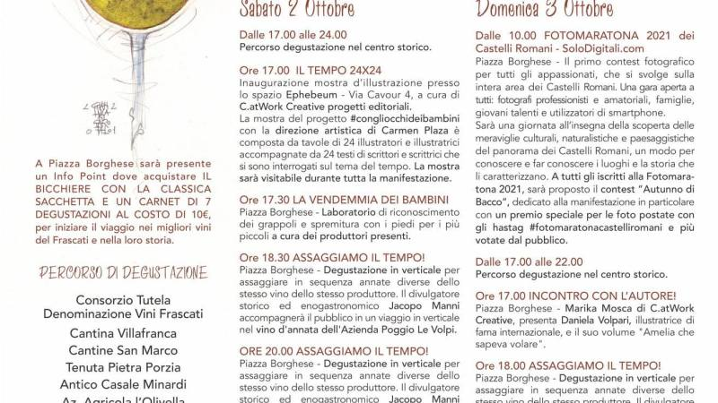 MONTE PORZIO CATONE – IL 2 E 3 OTTOBRE SI FESTEGGIA L'AUTUNNO DI BACCO