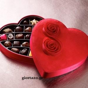 Οι ευχές της καρδιάς σας συνοδεύονται με  λουλούδια,γλυκά, τούρτες και σοκολοτάκια σε σχήμα καρδιάς..μόνο στο giortazo.gr