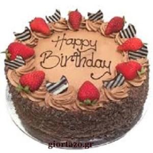 happy birthday-τούρτες κι λουλούδια