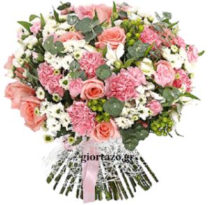 Λουλούδια για χρόνια πολλά . … giortazo.gr