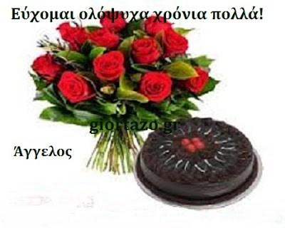 λουλουδια τουρτα