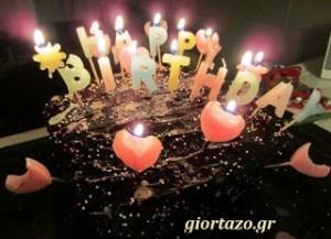 Ευχές γενεθλίων. Τούρτες με κεριά…….giortazo.gr