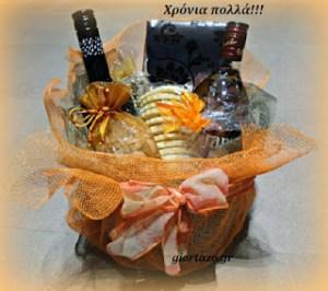 Read more about the article Συνθέσεις ποτών.λουλούδια και τούρτες με Χρόνια πολλά …giortazo.gr
