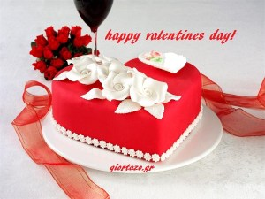 Read more about the article happy valentines day……giortazo.gr