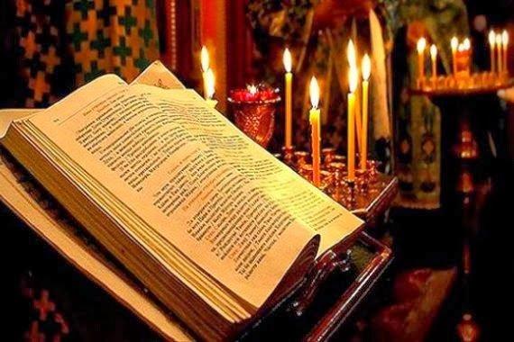 Read more about the article Μεγάλη Σαρακοστή: Μια μακρά και κοπιαστική πορεία προς το Πάσχα