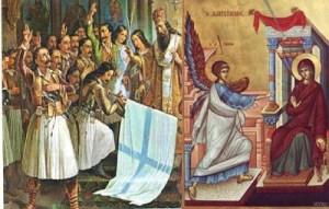 Read more about the article 25 Μαρτίου.Σήμερα γιορτάζουν οι:Ευάγγελος, Βαγγέλης, Βάγγος, Αγγελής, Ευαγγελία, Βαγγελιώ, Βαγγελίτσα, Λίτσα, Εύα, Κέλλυ, Λιλή Άγγελος, Αγγελής, Αγγελική, Άντζελα, Άτζελα, Άντζυ, Αγγέλα, Αγγέλλω, Αγγελίνα  Εθνεγερσία……..giortazo.gr