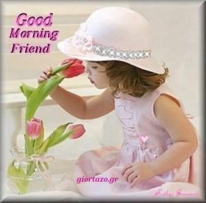good morning!!!!…….giortazo.gr