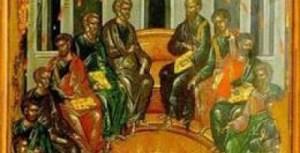 Πεντηκοστή και Άγιο Πνεύμα: Ποιά η διαφορά της σημερινής εορτής από την αυριανή εορτή του Αγίου Πνεύματος;