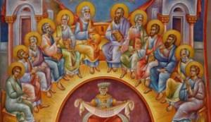 Πεντηκοστή εορτάζομεν – του Ηγούμενου Μ. Εσφιγμένου