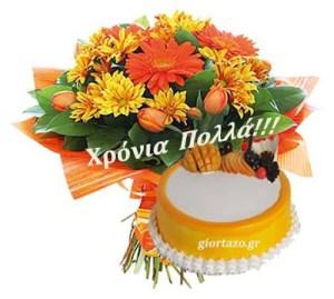 Τρίτη  01 Αυγούστου 2017.Σήμερα γιορτάζουν οι: Ελέσα, Ελέσσα Εύκλεος, Ευκλεή, Ευκλέα, Μάρκελος ,Σολομονή
