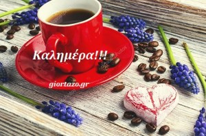 Read more about the article Καλημέρα με καφέ και λουλούδια…..giortazo.gr