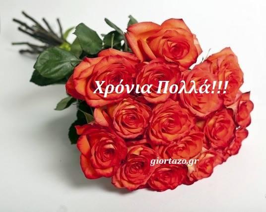 Read more about the article Τρίτη 5 Σεπτεμβρίου 2017🍀🌺☘️🌻🥀 Σήμερα γιορτάζουν οι: Ζαχαρίας, Ζάχαρης, Ζάχαρος, Ζάκι, Ζάκης, Ζαχαρένια, Ζαχάρω, Ζαχαρούλα, Ζαχαρίτσα ….giortazo.gr