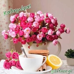 Εικόνες καλημέρας…….giortazo.gr