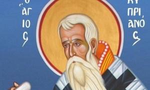 Read more about the article Γιατί ο Άγιος Κυπριανός θεωρείται ο Άγιος που λύνει τα μάγια;