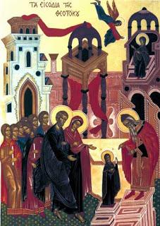 21  Νοεμβρίου :ΤΑ ΕΙΣΟΔΙΑ ΤΗΣ ΘΕΟΤΟΚΟΥ