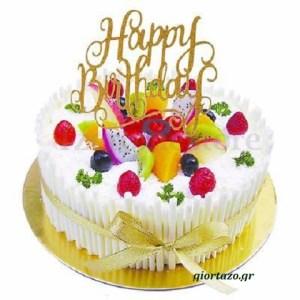 Κάρτες happy birthday….giortazo.gr