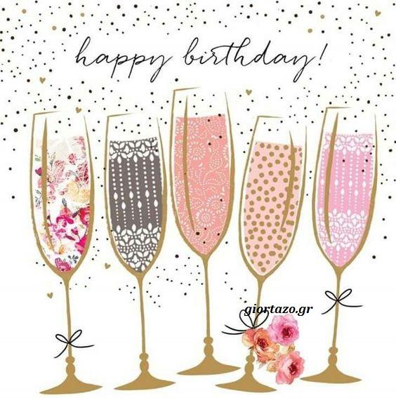 Ηappy Birthday……giortazo.gr