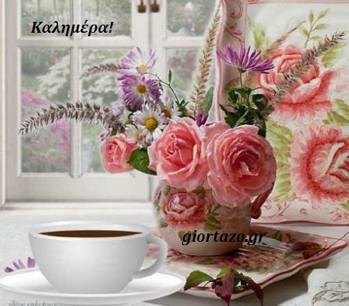 καλημερα καφες λουλουδια