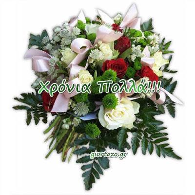 01 Φεβρουαρίου 2018🌹🌹🌹Σήμερα γιορτάζουν οι: Τρύφων,Τρύφωνας,Τρυφωνία,Φιλικητάτη,Φιλικήτη,Φιλικήτα