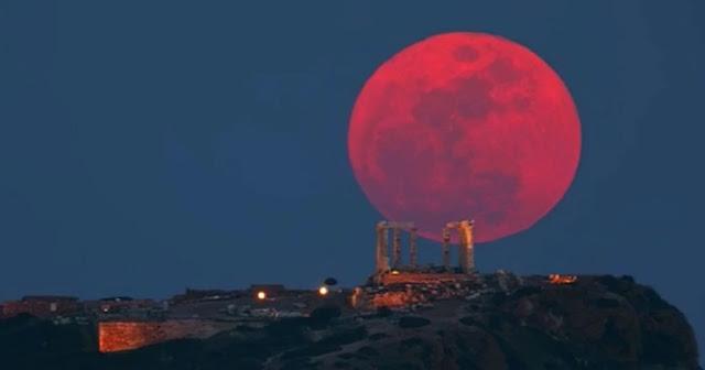 Το «Σούπερ Ματωμένο Φεγγάρι»