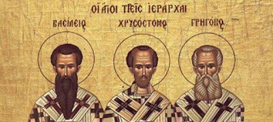 Ποιοι ήταν οι τρεις Ιεράρχες που γιορτάζουν σήμερα και γιατί τους τιμούμε
