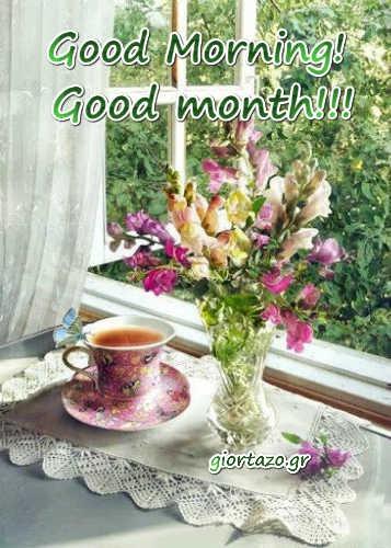 Good Morning  ..giortazo.gr