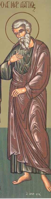 Read more about the article Άγιος Αγάπιος και των συν αυτώ μάρτυρες: Πλήσιος, Ρωμύλος, Τιμόλαος, Αλέξανδρος, Αλέξανδρος (έτερος), Διονύσιος καί Διονύσιος (έτερος)