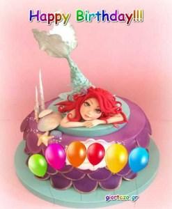 Happy Birthday  ..giortazo.gr