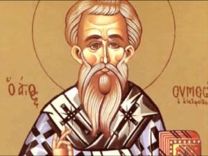 Ιερομάρτυρας Συμεών, Επίσκοπος Ιεροσολύμων (27 Απριλίου)