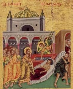 Κυριακή τοῦ Παραλύτου: (†) Ἐπίσκοπος Αὐγουστῖνος Καντιώτης- Παράλυτος καὶ παράλυτοι