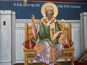 Μνήμη τοῦ ἁγίου Ζακχαίου, τοῦ ἀρχιτελώνου καί ἀποστόλου.