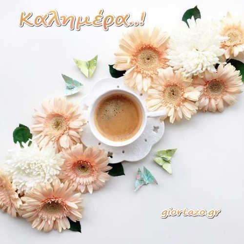 Καλημέρα Εικόνες Με Λουλούδια