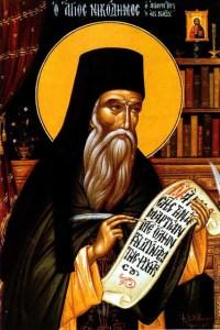 Όσιος Νικόδημος ο Αγιορείτης ο σοφός διδάσκαλος της εκκλησίας 14 Ιουλίου