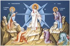Read more about the article Η Μεταμόρφωση του Σωτήρος ως πηγή θεογνωσίας