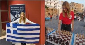 Read more about the article 18χρονη Ελληνίδα έγινε Παγκόσμια πρωταθλήτρια στο σκάκι και μας κάνει υπερήφανους