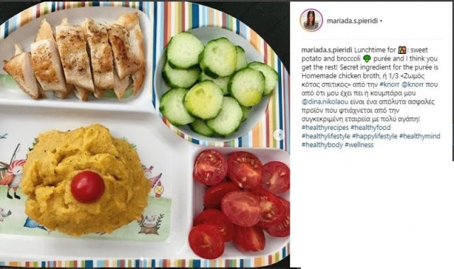Μαριάντα Πιερίδη: Η μυστική διατροφή που ακολουθεί