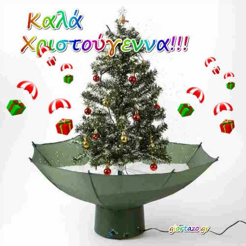 Read more about the article Κάρτες Με Ευχές Χριστουγέννων  Καλά Χριστούγεννα Merry Christmas