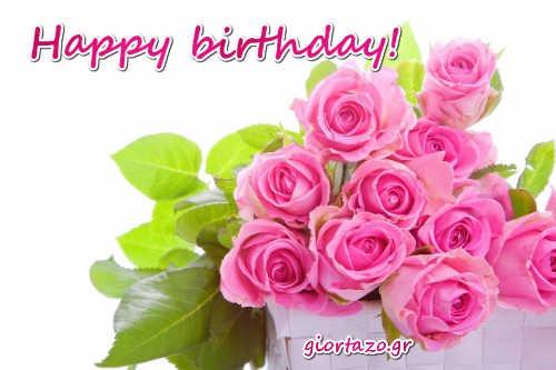 Happy Birthday  ..  giortazo.gr