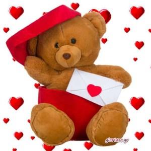 Κάρτες Αγάπης Love Cards