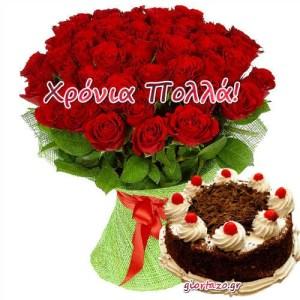 20 Απριλίου 🌹🌹🌹 Σήμερα γιορτάζουν οι: Ζακχαίος, Ζάκχος, Ζάχος,Λάζαρος, Λάζος