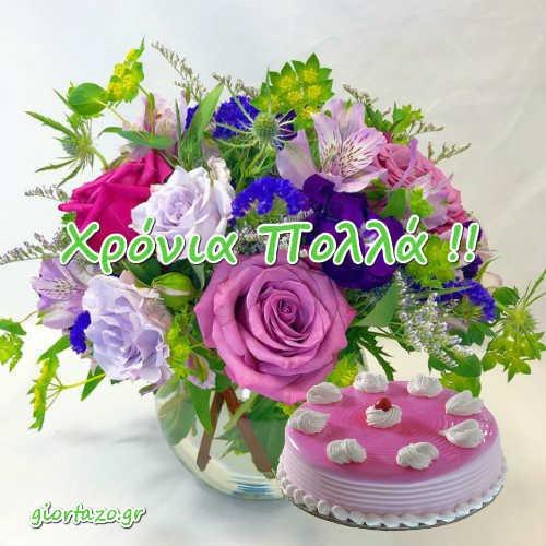 τουρτα βαζο λουλουδια