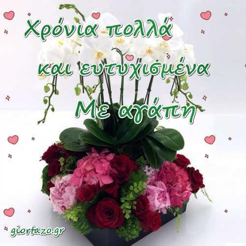 λουλουδια καρδουλες