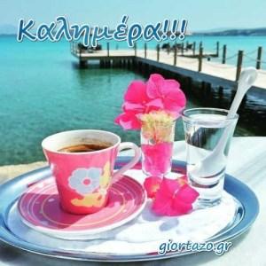 Καλημέρα Με Όμορφα Τοπία Καφές Λουλούδια Και Θάλασσα