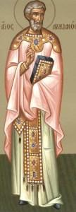 Άγιος Λουκιανός ο Ιερομάρτυρας Πρεσβύτερος της Εκκλησίας της Αντιοχείας 15 Οκτωβρίου