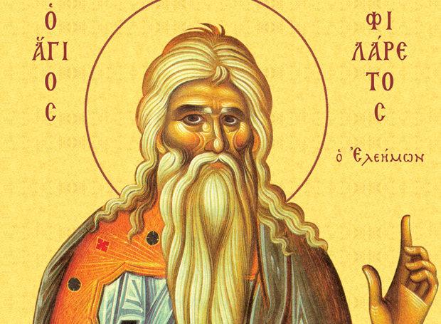 Βίος Αγίου Φιλαρέτου του Ελεήμονος