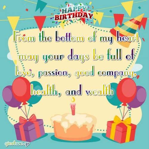 Best Happy Birthday Wishes giortazo Happy Birthday to you Cake