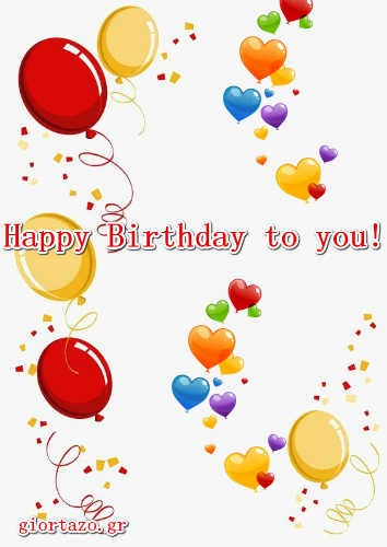 Best Happy Birthday Wishes giortazo Happy Birthday to you