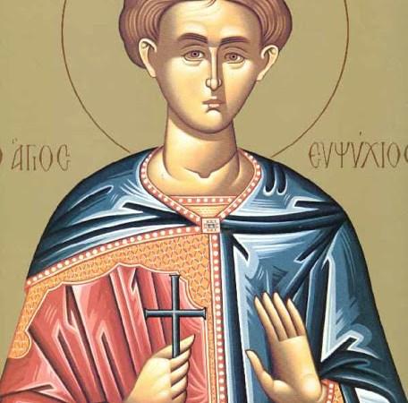 ΕΟΡΤΟΛΟΓΙΟ 09 Απριλίου : Αγίου Ευψυχίου μάρτυρος
